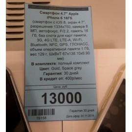 "Новый Смартфон 4.7""  Apple iPhone 6 16ГБ"