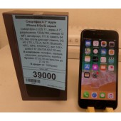 """Смартфон 4,7"""" Apple iPhone 8 64GB Серый"""