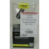 Bluetooth-гарнитура Jabra Extreme 2